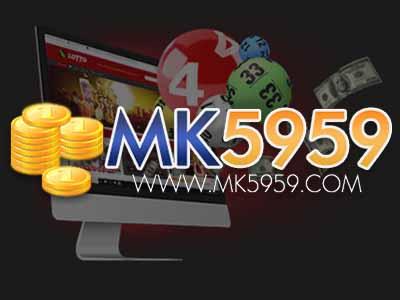 ทางเข้า MK5959